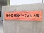20140612_04.jpg