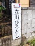 20140629_04.jpg