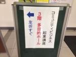 20140705_01.jpg