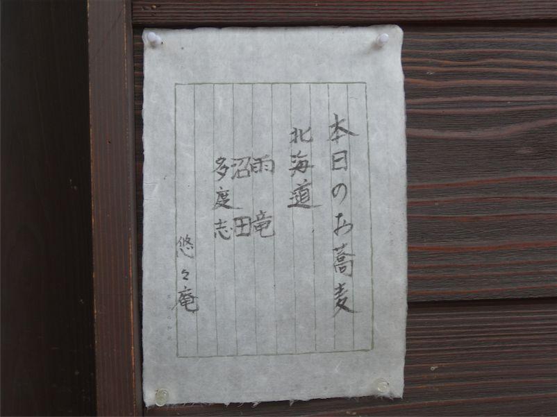 DSC01778_1.jpg