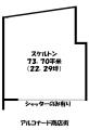 物件番号3728 希少な駅チカ飲食OKスケルトン店舗!