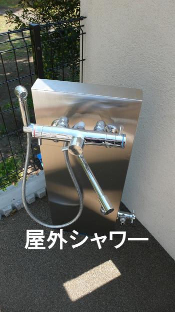 ■サーファーは嬉しい屋外シャワー完備です!!