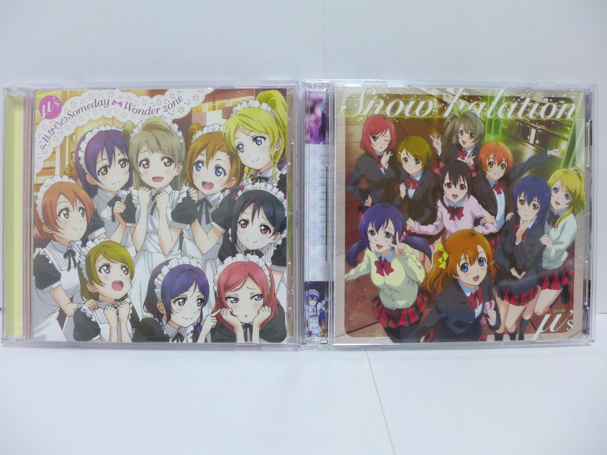 (140802) ラブライブ CD2