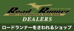 SP_dealers.jpg