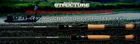 structure_201408290920017ec.jpg