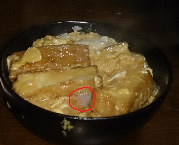 厚揚げ卵とじ2