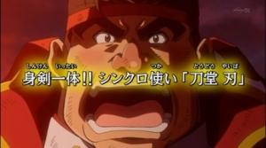 yokoku20140615.jpg