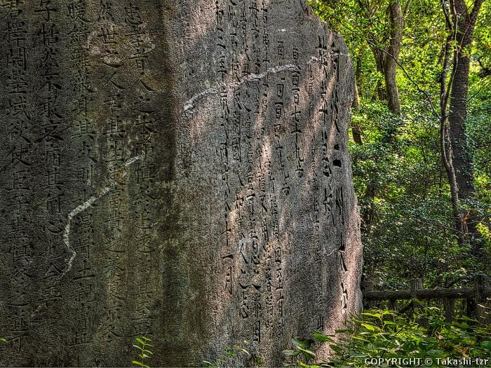 徳島藩主蜂須賀家墓所