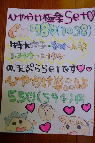 DSCF8453.jpg