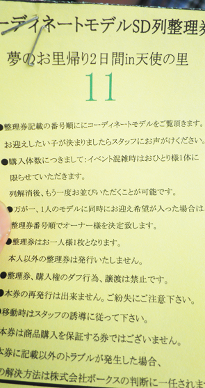 P6220146.png