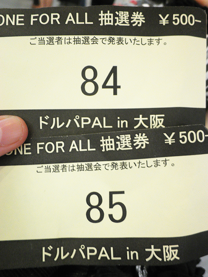 P8090128.png