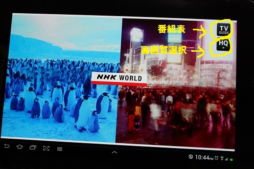 NHK World(4)