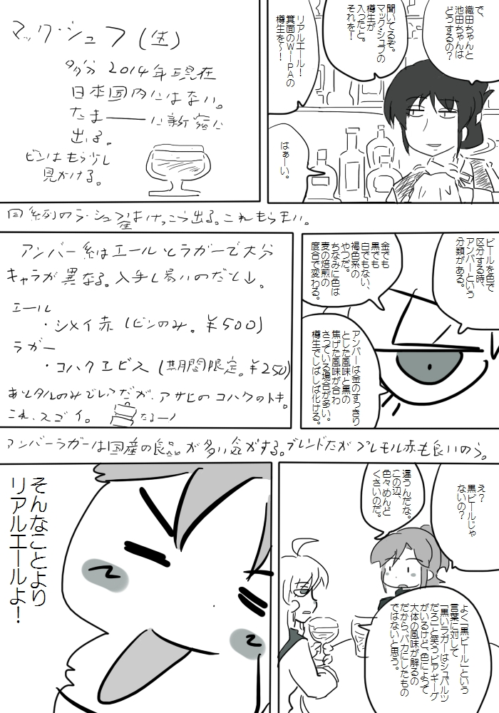 gotsugou08_04.jpg