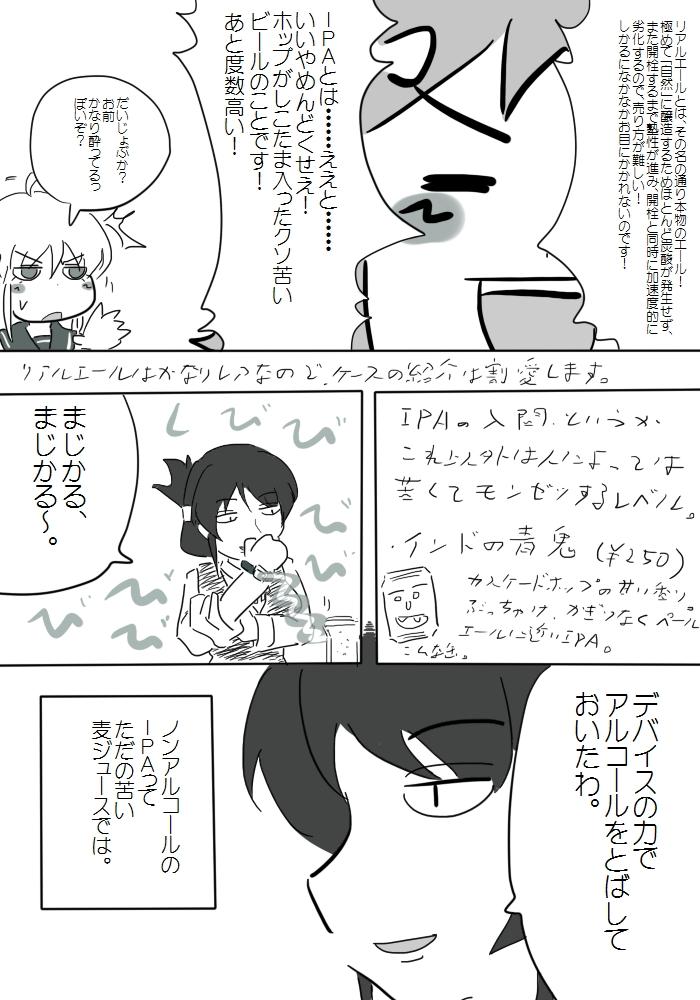 gotsugou08_05.jpg