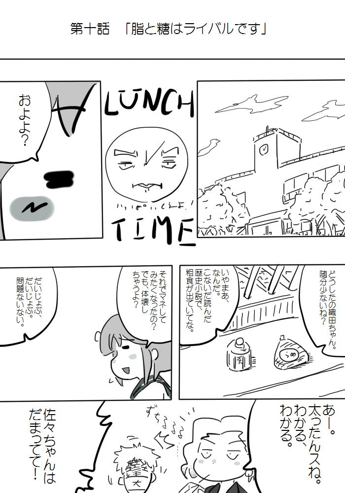 gotsugou10_02.jpg