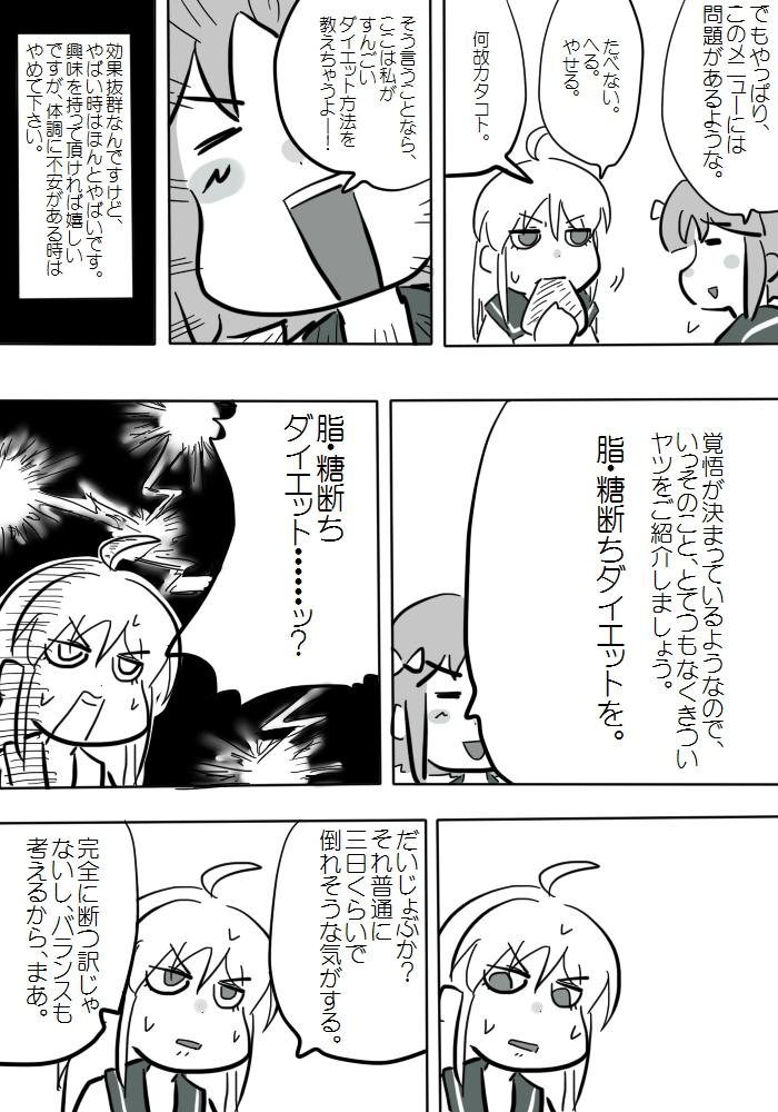 gotsugou10_03.jpg