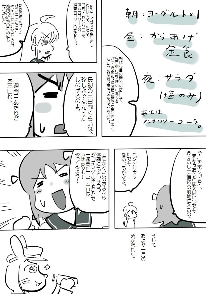 gotsugou10_04.jpg