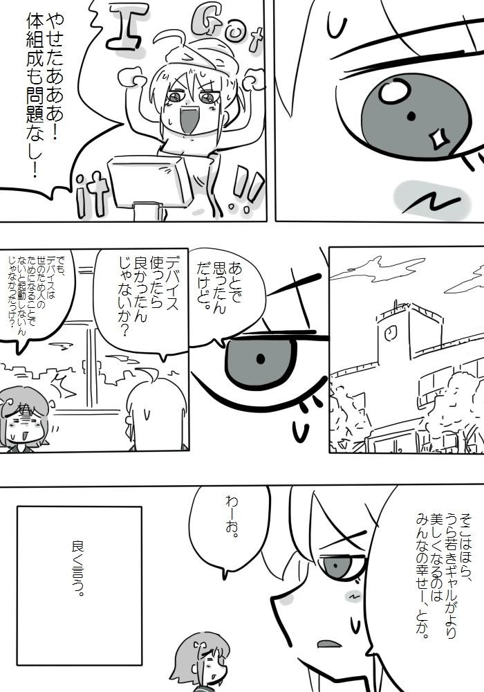 gotsugou10_05.jpg