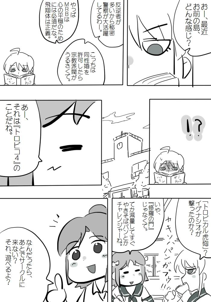 gotsugou11_01.jpg