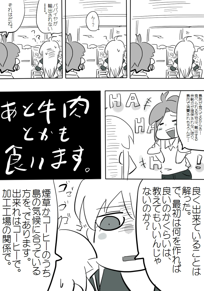 gotsugou11_04.jpg