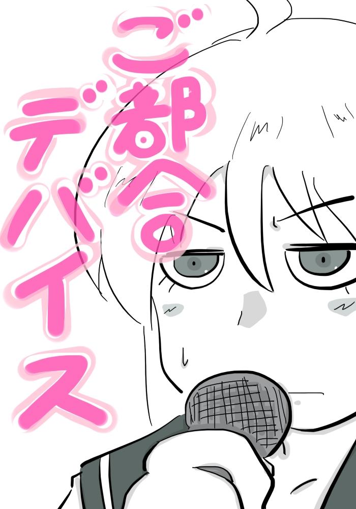 gotsugou12_02.jpg