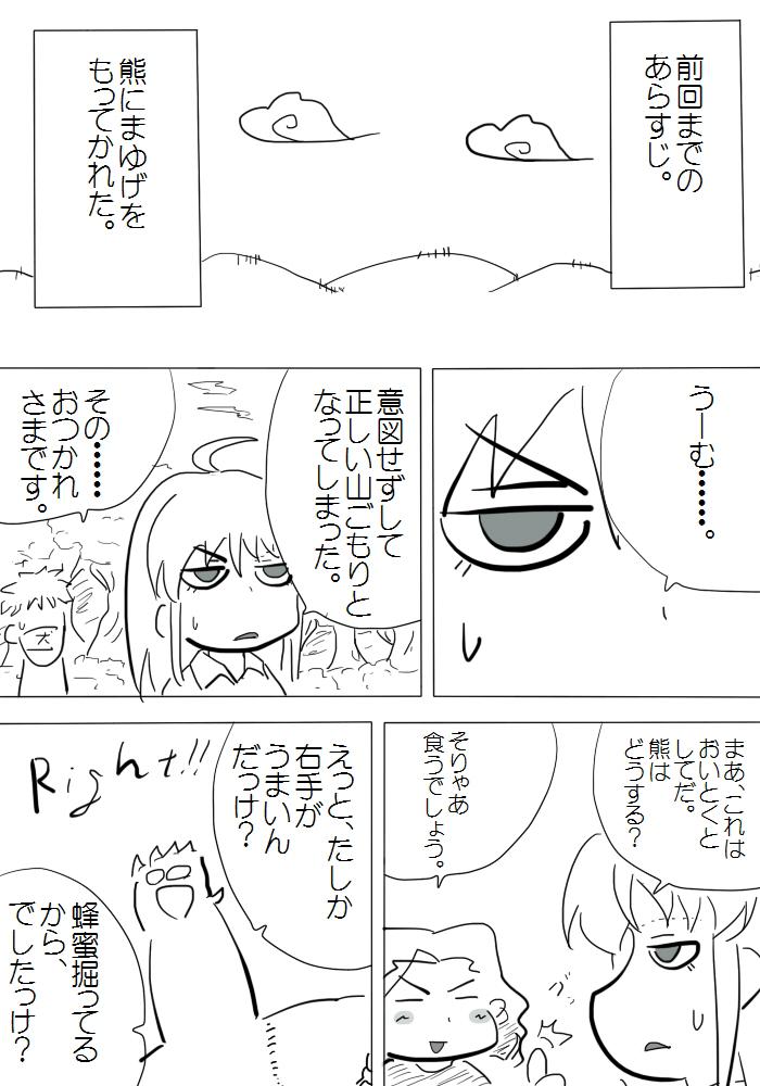 gotsugou14_01v2.jpg