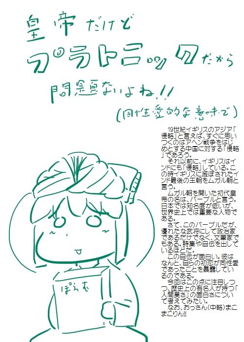 history201402_01.jpg