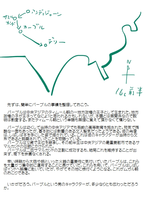 history201402_02.jpg