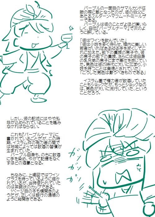 history201402_03.jpg