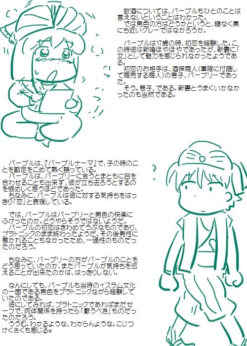 history201402_04.jpg