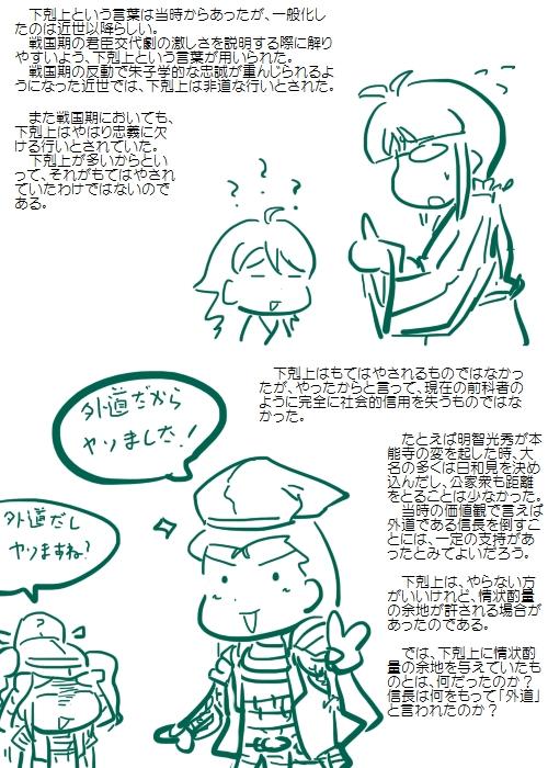 history201403_02.jpg