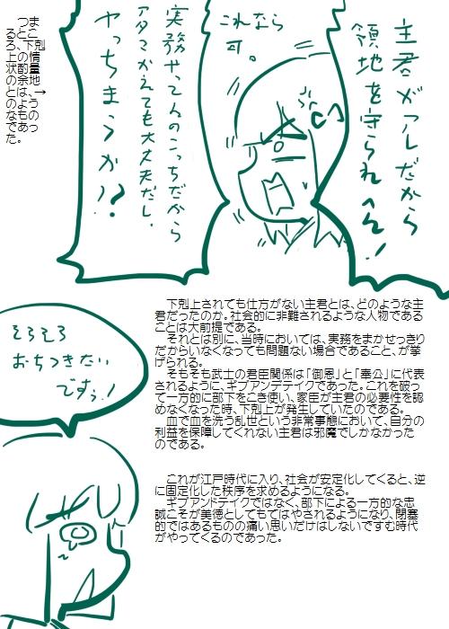 history201403_04.jpg