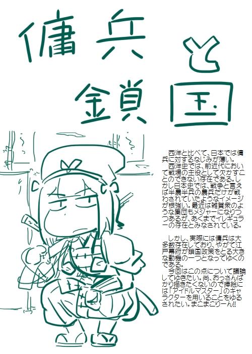 history201404_01.jpg