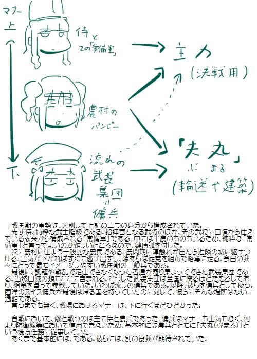 history201404_02.jpg