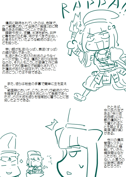 history201404_03.jpg