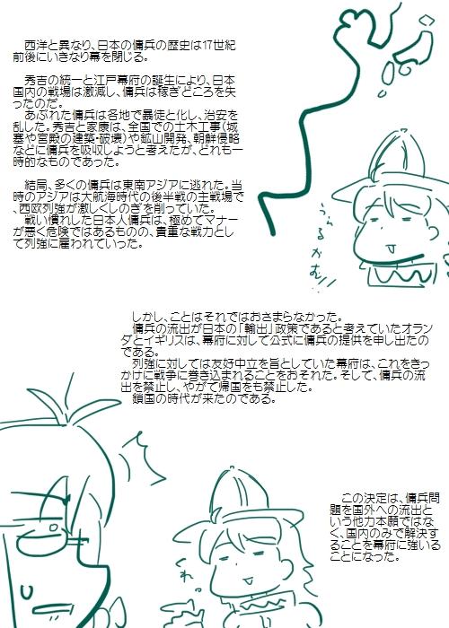 history201404_04.jpg