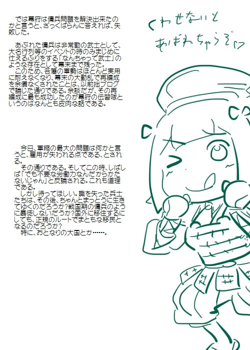 history201404_05.jpg