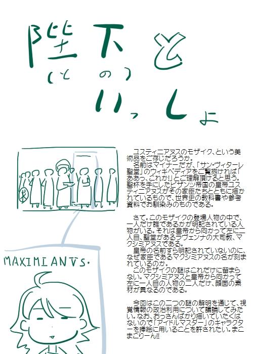 history201405_01.jpg