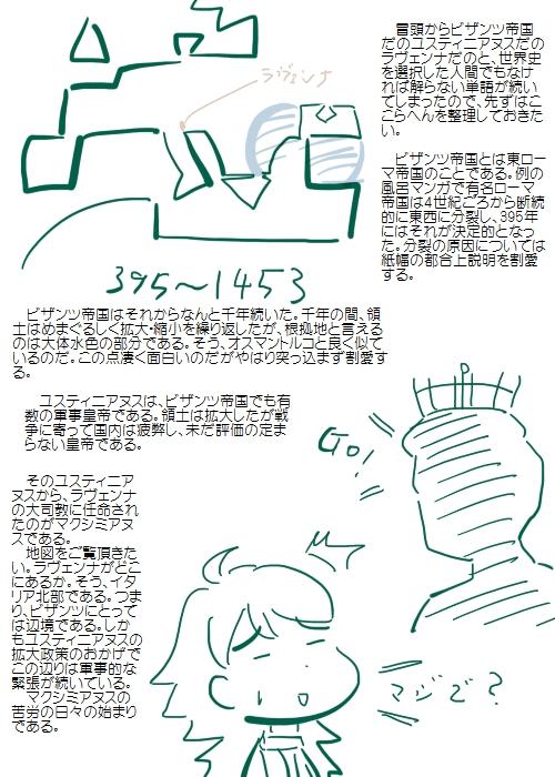 history201405_02.jpg
