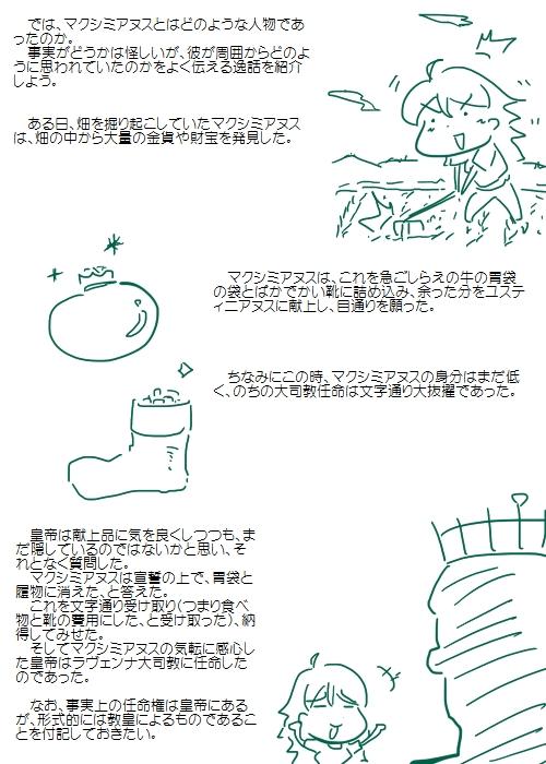 history201405_03.jpg