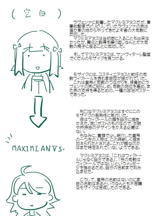 history201405_04.jpg