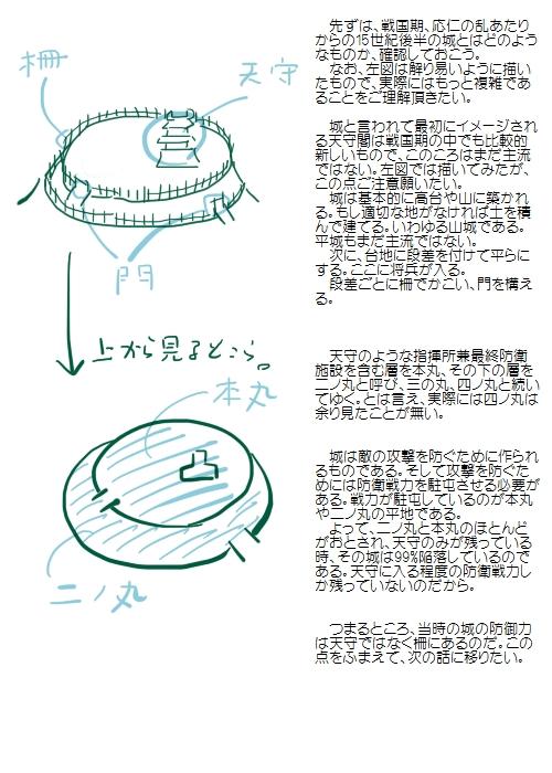 history201406_02.jpg