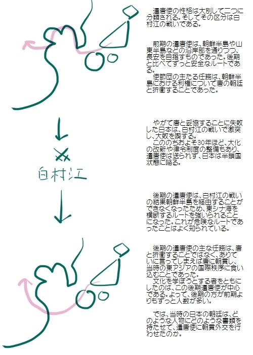 history201407_02.jpg