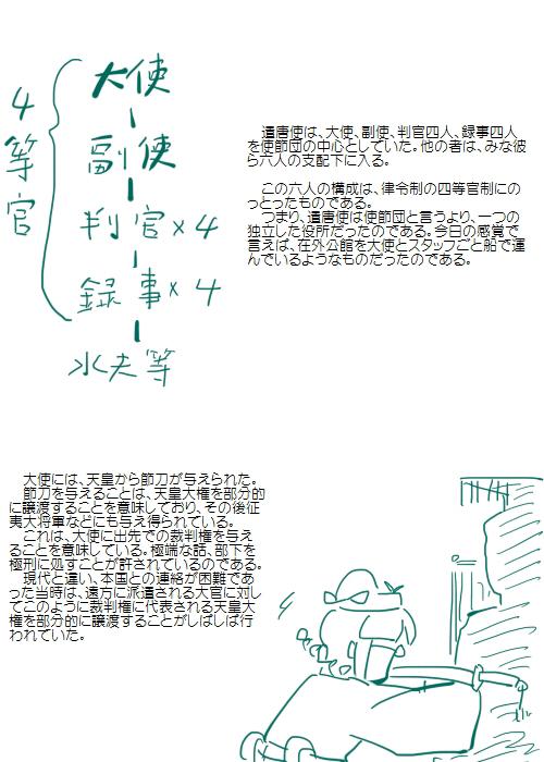 history201407_03.jpg