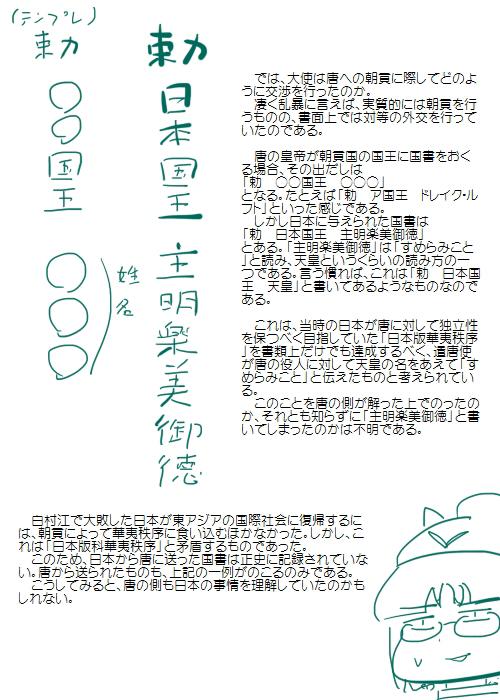 history201407_04.jpg