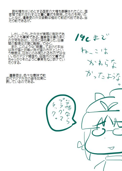 history201407_05.jpg