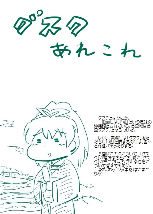 history201408_01.jpg