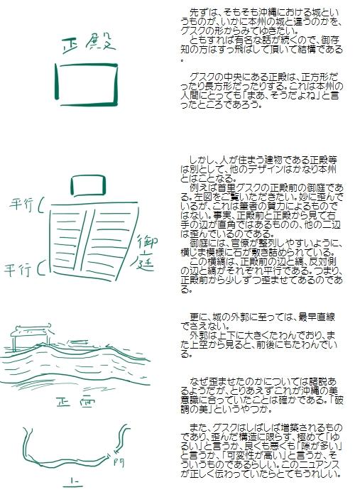 history201408_02.jpg