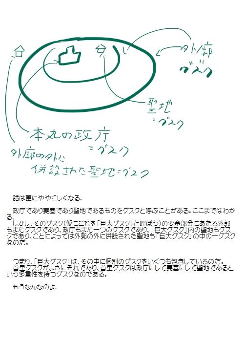 history201408_04.jpg