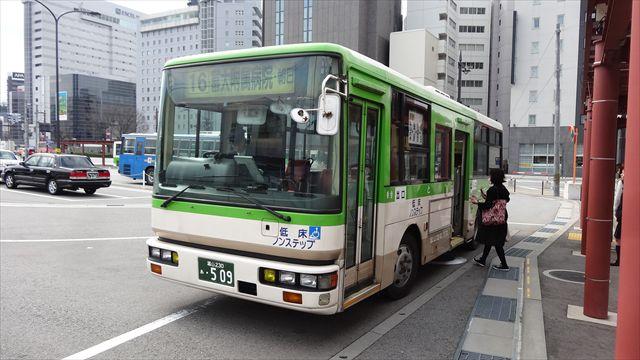 20140325 001_R